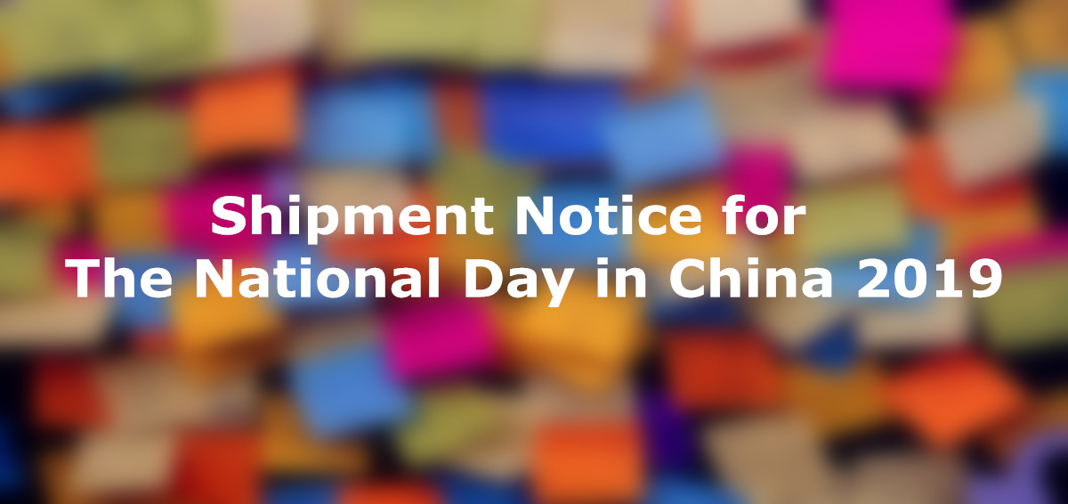 Shipment Notice For The National Day In China