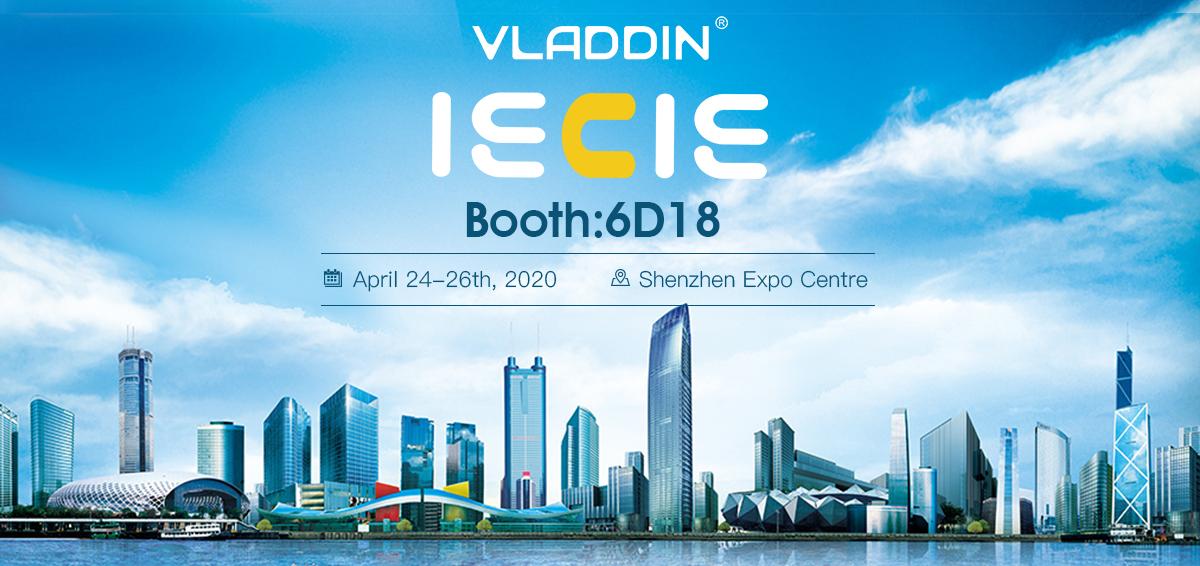 IECIE-Shenzhen E-cigarette Expo