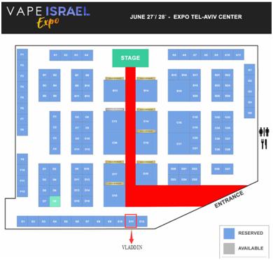 Vape Israel Expo